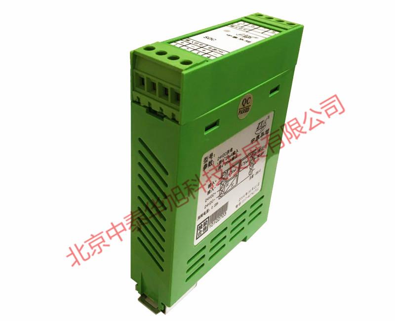 电流转电压隔离器