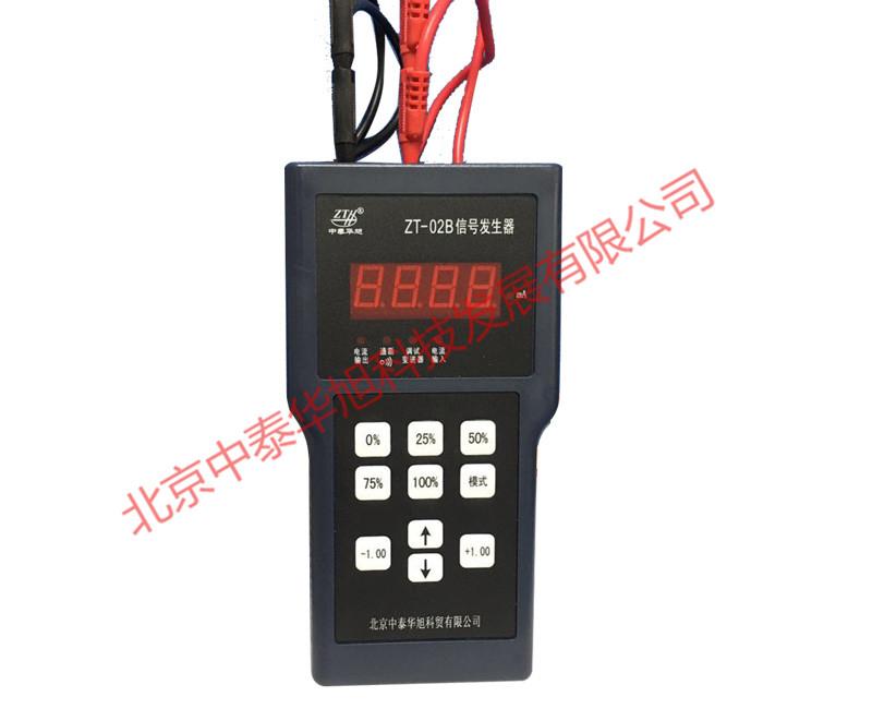 手持式电流发生器