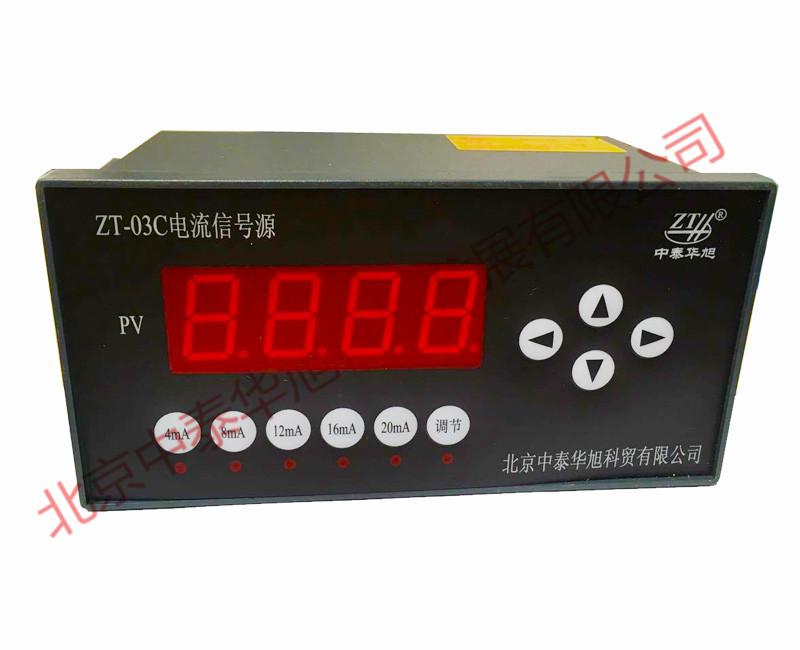 仪表式电流信号源