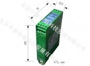 电流隔离采集模块    SOC-AARS-1-1